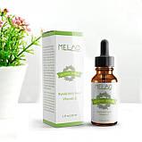 Сыворотка с 2.5% ретинолом и витамином Е MELAO Retinol Serum Vitamin Е, 30 мл, фото 2
