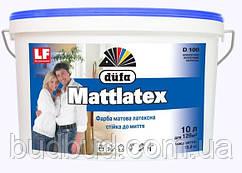 """Краска водно-дисперсионная латексная Dufa """"Mattlatex"""" Д-100 (Дюфа) 14 кг."""