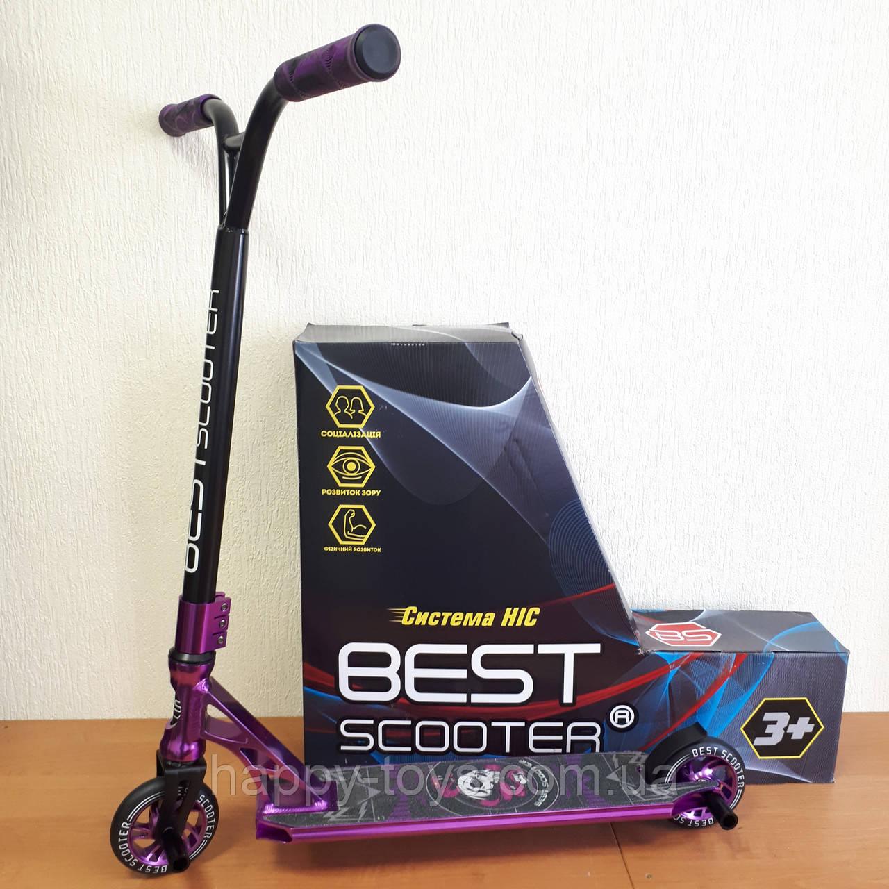Самокат трюковый с Пегами Фиолетовый Best Scooter 76203, HIC-система, алюминиевый диск, Анодированная покраска