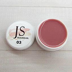 Гель JS 03 (темно-камуфляжний) 50г