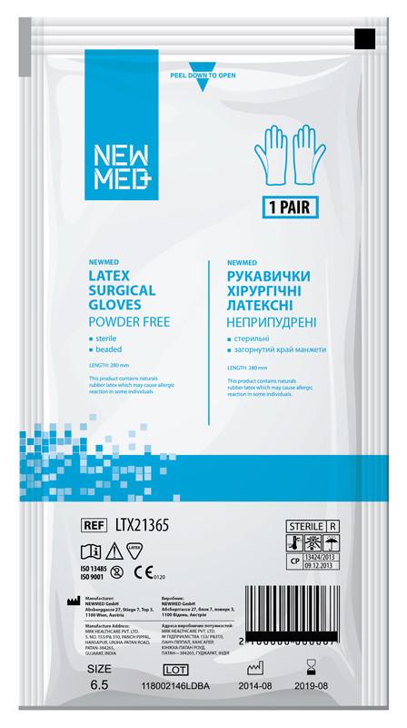 Перчатки Newmed латексные хирургические стерил. с полимерным покрытием неприпудренные р.8,0
