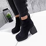 Женские демисезонные ботинки на толстом удобном каблуке со стразами, фото 4