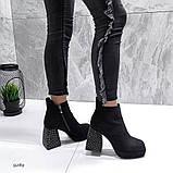Женские демисезонные ботинки на толстом удобном каблуке со стразами, фото 2