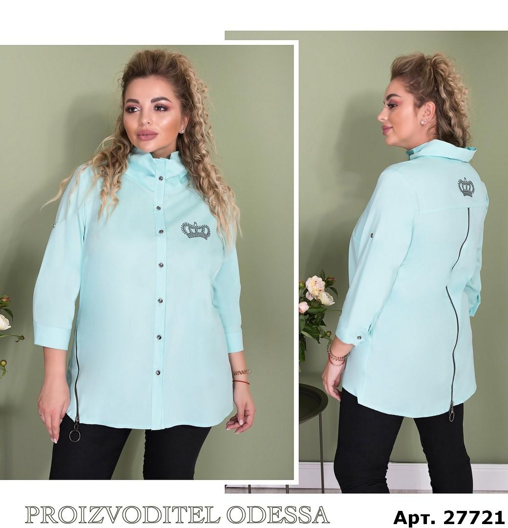 Жіноча сорочка великого розміру 48-50,52-54,56-58,60-62,64-66