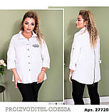Жіноча сорочка великого розміру 48-50,52-54,56-58,60-62,64-66, фото 4