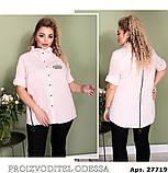 Жіноча сорочка великого розміру 48-50,52-54,56-58,60-62,64-66, фото 2