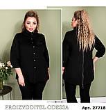 Жіноча сорочка великого розміру 48-50,52-54,56-58,60-62,64-66, фото 3