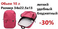 Модный розовый школьный рюкзак для девочки ортопедический, школьные ранцы, портфели и рюкзаки школьные