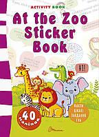 Наліпки. At the Zoo Sticker Book (9789669359292), фото 1