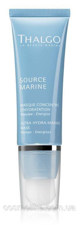 Интенсивно Увлажняющая Маска Морской Источник Thalgo Ultra Hydra-Marine Mask Source Marine 50 мл