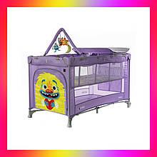Детская манеж кровать с пеленальным столиком и 2 уровнями положения матраса CARRELLO Molto CRL-11604 пурпурный