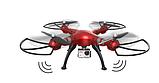 Квадрокоптер Syma X8HG з HD камерою 5 Мегапікселів 4CH 2.4 G . Дрон на пульті, фото 4