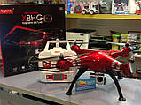 Квадрокоптер Syma X8HG з HD камерою 5 Мегапікселів 4CH 2.4 G . Дрон на пульті, фото 5