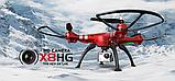 Квадрокоптер Syma X8HG з HD камерою 5 Мегапікселів 4CH 2.4 G . Дрон на пульті, фото 10