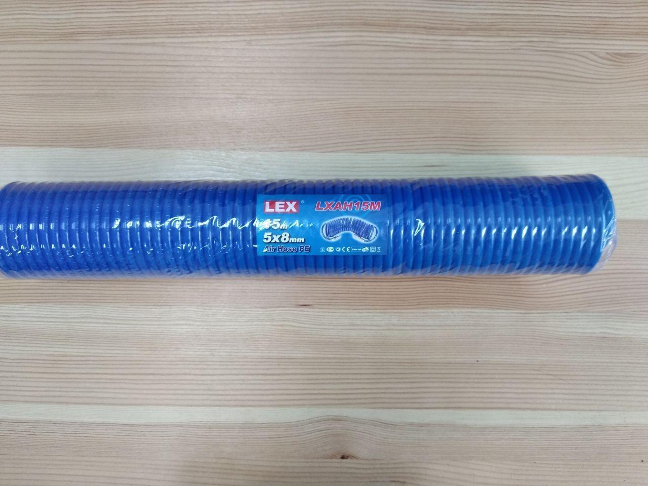 Шланг полиуретановый для компрессора Lex LXAH15M