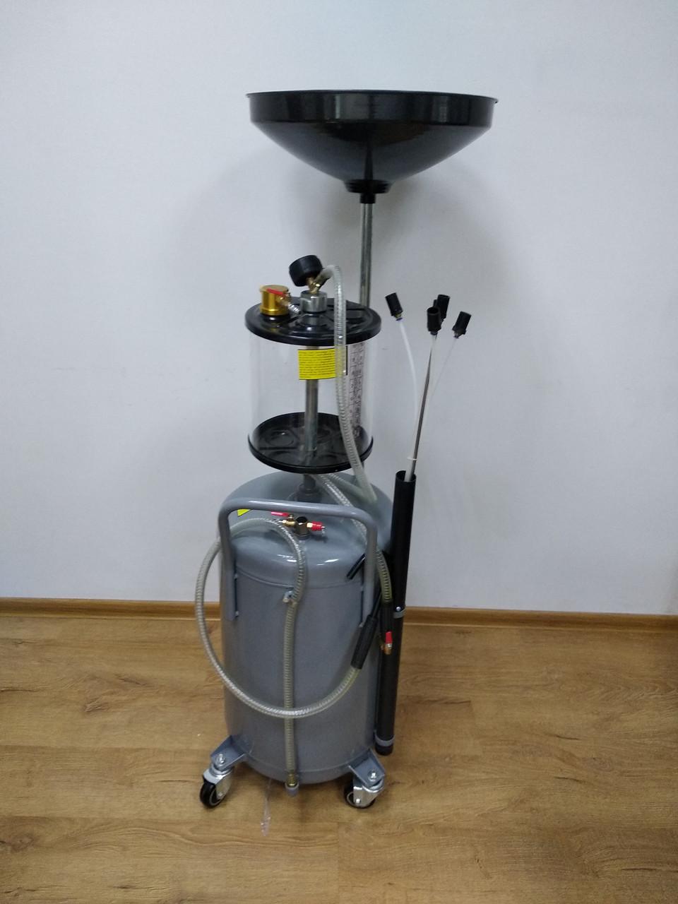 Установка для слива и вакуумной откачки масла с мерной колбой EuroCraft