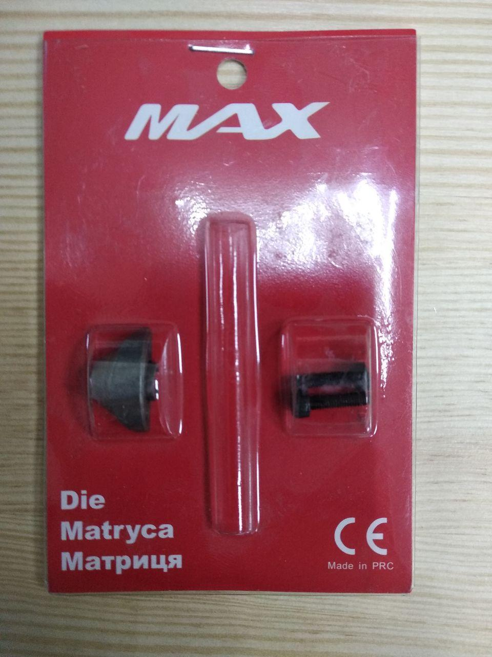 Матрица для электроножниц MAX