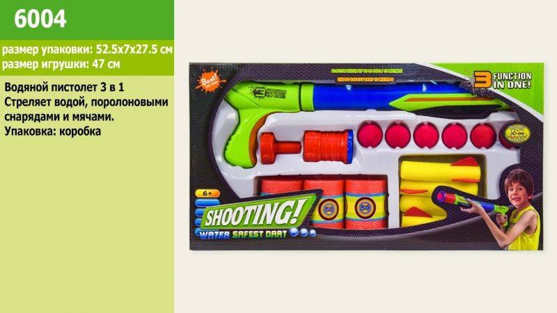 Детское помповое оружие с шариками, фото 2