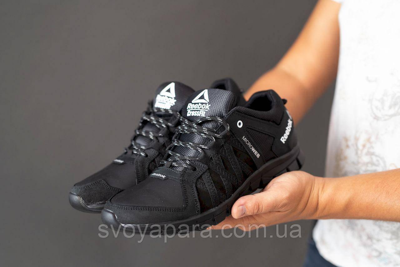 Мужские кроссовки кожаные весна/осень черные ZNIK R1 Sport