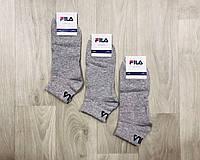 Носки спортивные демисезонные хлопок с тенисной резинкой FILA Турция размер 41-45 серые