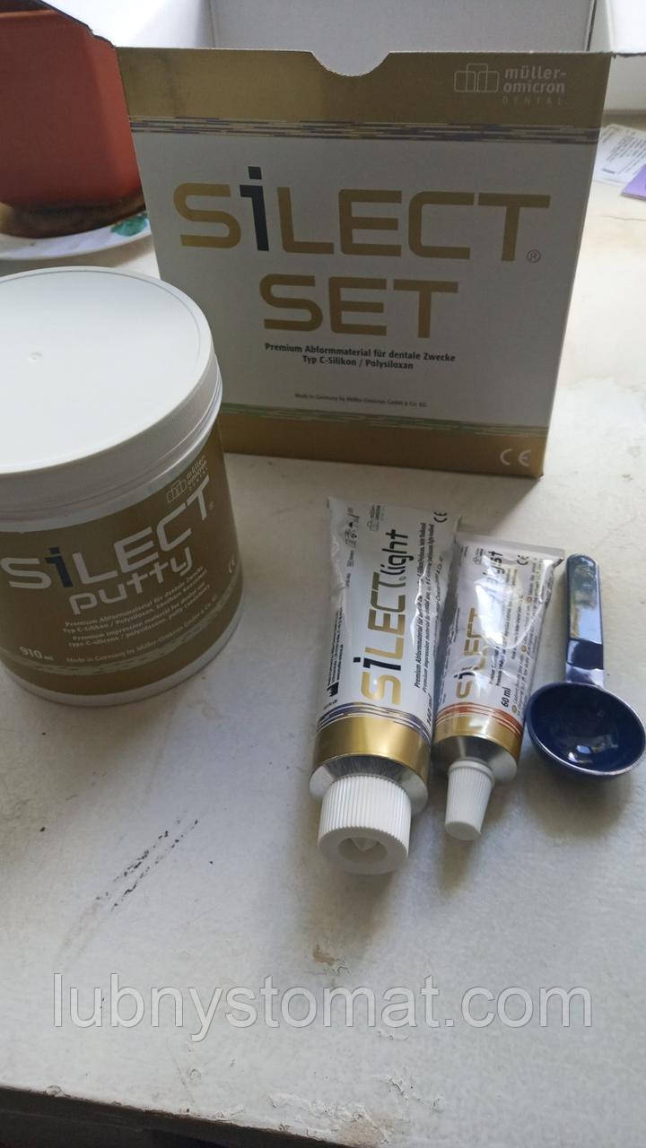 Силект Сет(SILECT SET) C-силикон ( Muller-Omicron Dental)