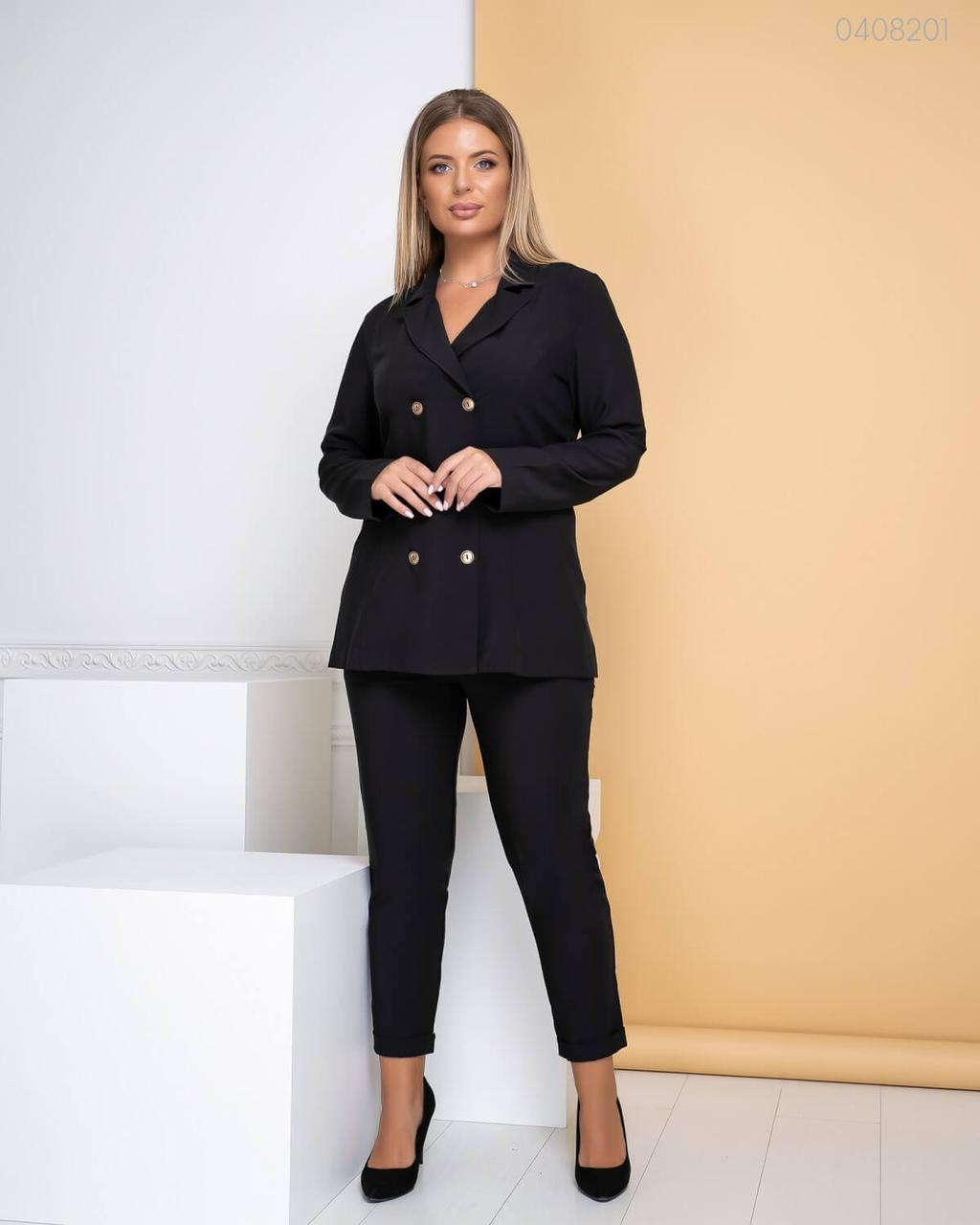 Р. 50-56 Женский деловой костюм Нью-Йорк  (чёрный) 50