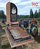 Гранітний пам'ятник з капустинського граніту і базальту