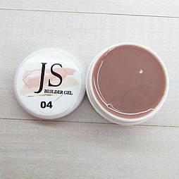 Гель JS 04 (попелясто-камуфляжний) 50г