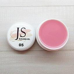Гель JS 05 (світло-рожевий) 15г