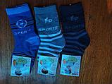 Носки детские хлопковые, мальчик   L ( 31-36) с рисунками, фото 4