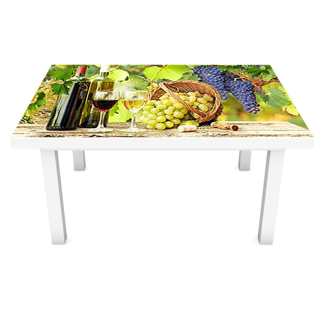 Виниловая наклейка на стол Солнечный Виноград (интерьерная ПВХ пленка для мебели) вино лоза бокал Зеленый 600*1200 мм