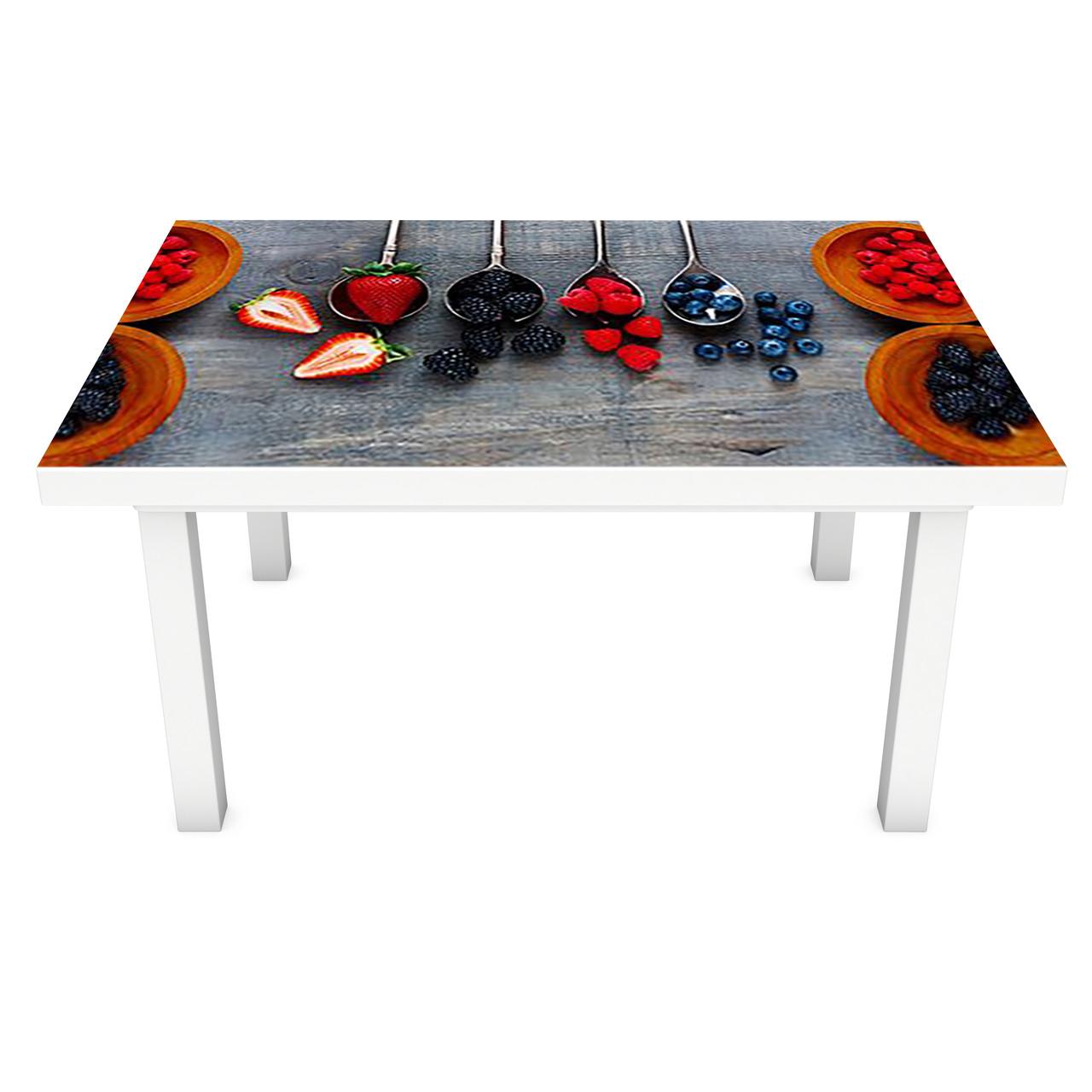 Виниловая наклейка на стол Лесные ягоды (интерьерная ПВХ пленка для мебели) натюрморт клубника черника Серый 600*1200 мм
