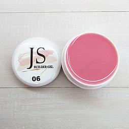 Гель JS 06 (темно-розовый) 50г