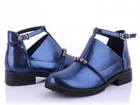 Детские туфли Башили на девочку. Цвет синий. Размер 32-37.