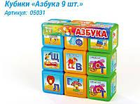 """Кубики """"Азбука"""" (9 штук) M.Toys (05031)"""