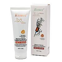 Маска пленка Бэллис Botox с эффектом лифтинга (уценка)