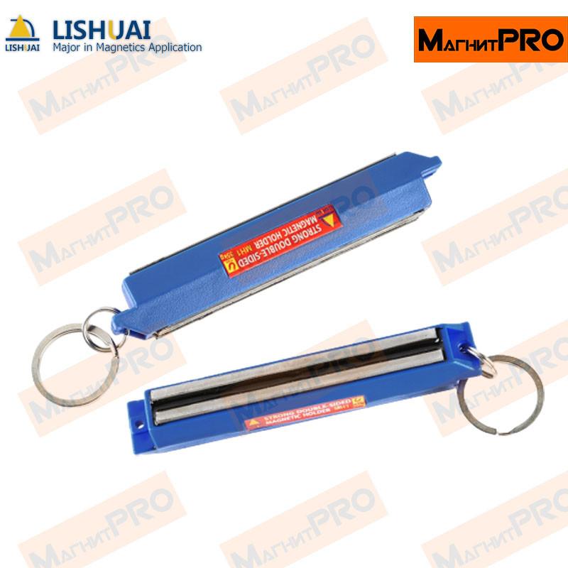 Магнитный держатель для ключей и инструментов MH-1