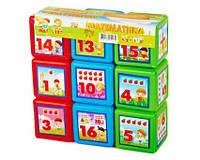"Кубики ""Математика"" (9 штук) M-toys (09051)"