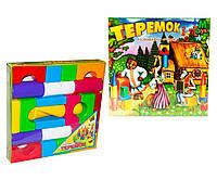 "Кубики ""Теремок"" (24 элемента) M-toys (12084)"