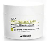 Ватные пилинг-диски с AHA-кислотами Dr.Hedison AHA Soft Peeling Pads 70 шт, фото 1