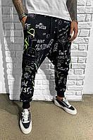 Чоловічі спортивні штани Black Island ADA1150-2832 black, фото 1