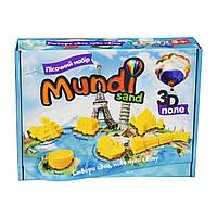 """Песочный набор """"Mundi Sand"""" Strateg (39000)"""