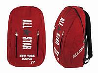 Рюкзак мужской All Star New York 17 Boston Красный