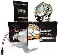 """Би-ксеноновые линзы Fantom G6 3.0"""" дюйма диаметр 76 мм"""