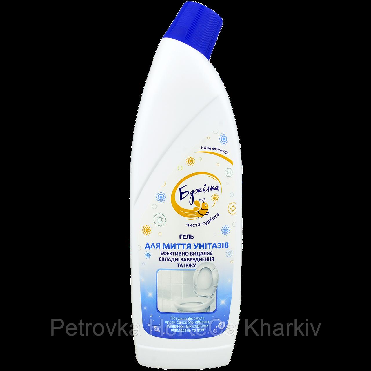 """Чистящее Средство, кислотное """"Гель для мытья унитазов"""". Бутылка 1л (1ящ/12шт)"""