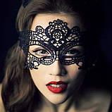 Женская карнавальная маска на глаза U, фото 2