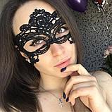 Женская карнавальная маска на глаза U, фото 5