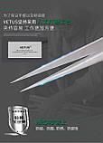 Пинцет Vetus SS-SA оригинал (140мм) антимагнитный прямой высокоточный ,302-я сталь HRC40+, фото 5
