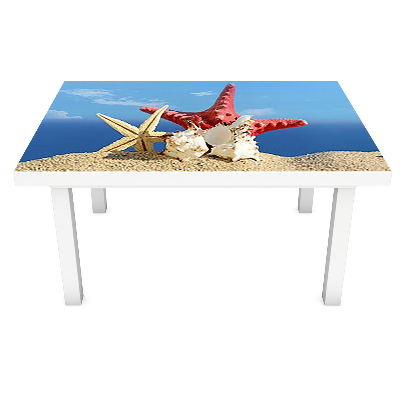 Наклейка на стол Ракушки ПВХ интерьерная пленка для мебели пляж песок море звезда Синий 600*1200 мм