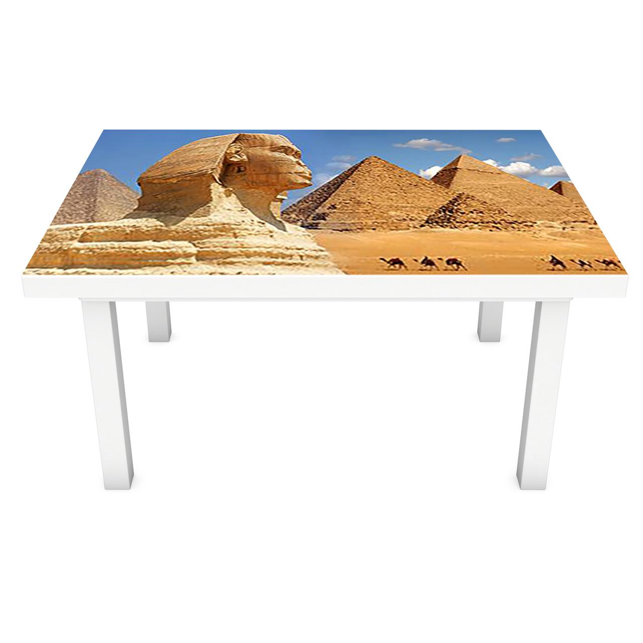 Наклейка на стіл Єгипетські Піраміди ПВХ інтер'єрна плівка для меблів Єгипет Сфінкс Бежевий 600*1200 мм